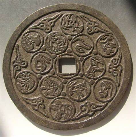 ancient chinese charms and coins chinese paper money ancient chinese charms and coins
