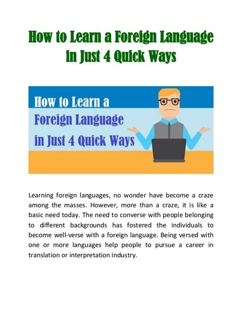 how to study foreign how to learn a foreign language in just 4 quick ways