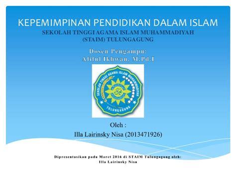 ppt kepemimpinan pendidikan dalam islam
