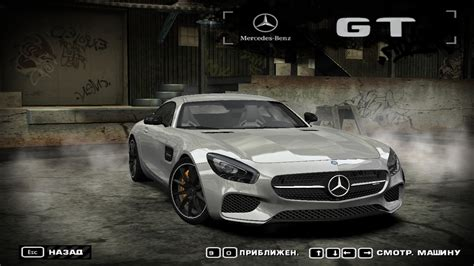 nfs most wanted wagen need for speed most wanted cars by mercedes nfscars