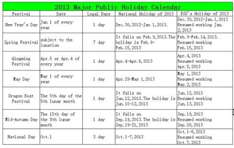 2013 Calendar With Holidays 2013 Calendar