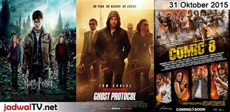film ggs 12 oktober 2015 jadwal film dan sepakbola 31 oktober 2015 jadwal tv