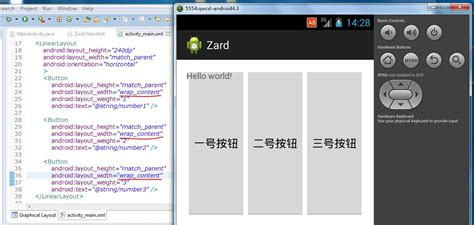 android layout weight of zero linearlayout布局下android layout weight用法 百度知道