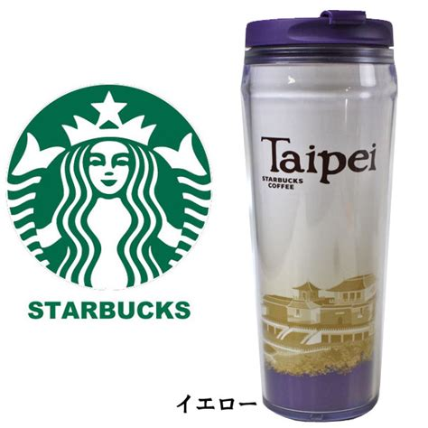 Starbucks Tumbler Usa Limited Edition heaven rakuten global market starbucks starbucks starbucks overseas asia city series