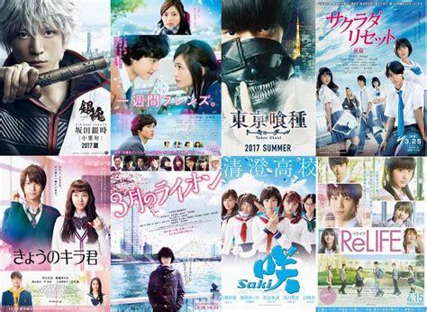 daftar film anime terbaik di jepang daftar film jepang yang akan rilis di tahun 2017