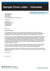 Volunteer Coordinator Cover Letter by Volunteer Coordinator Cover Letter