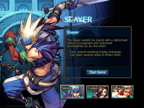 lf2 full version download dungeon fighter download