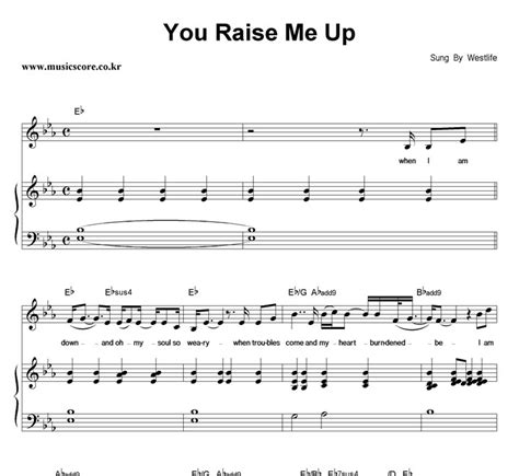 download mp3 free you raise me up you raise me up westlife free download atmospheresalesperson