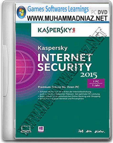 free download full version kaspersky internet security 2014 kaspersky total security free download full version