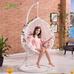 swing bedroom chair