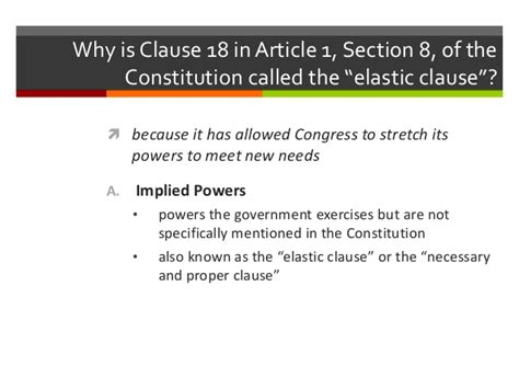 elastic clause article 1 section 8 powers of congress