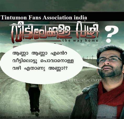 bob marley biography malayalam quotes for facebook malayalam comedy quotesgram