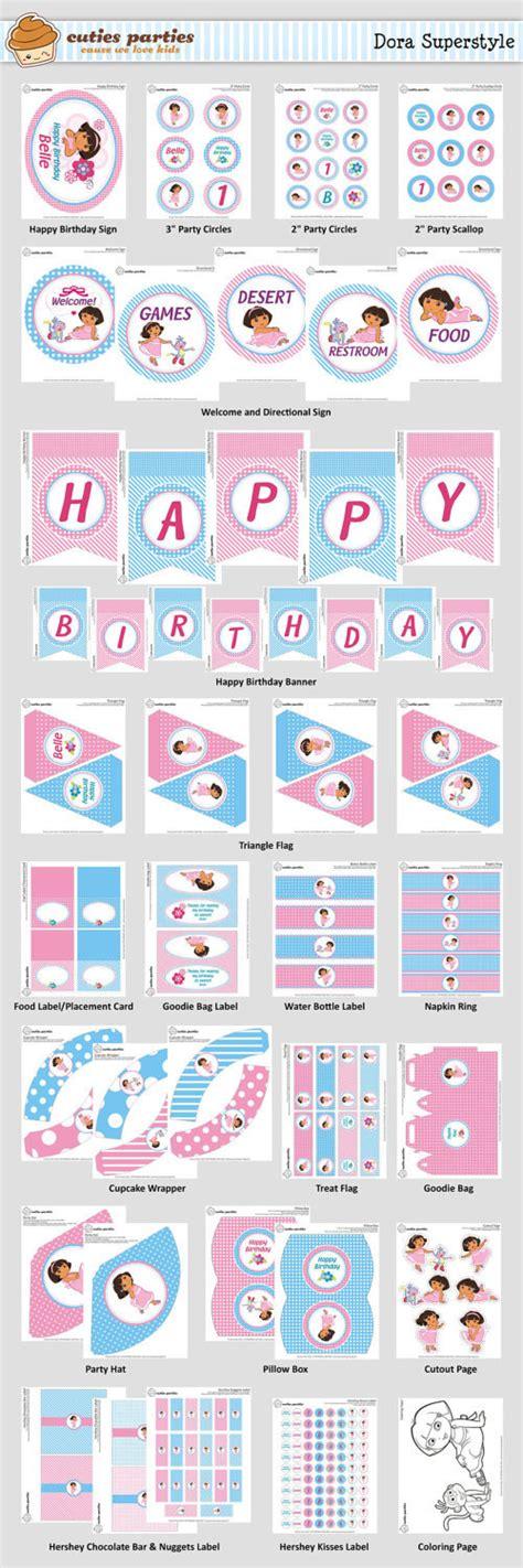 dora printable birthday decorations dora superstyle printable birthday party kitcuties parties