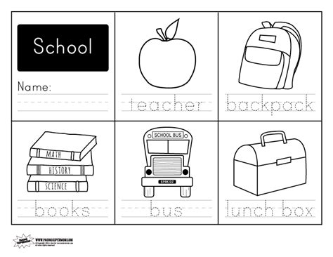 Free Printable Worksheets For The First Day Of School 6 Best Images Of First Day School School Worksheets To Print For Free