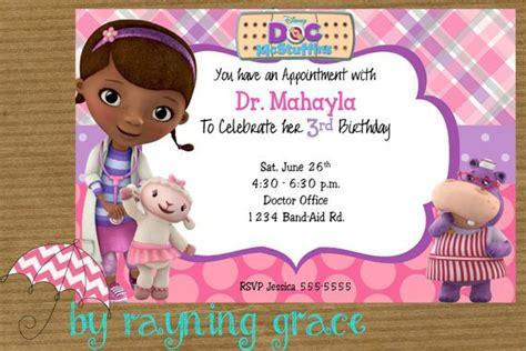 mcstuffins party invitations