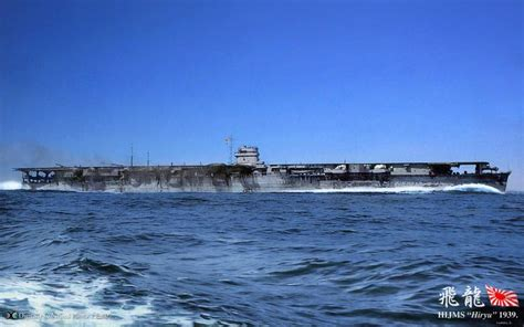 pearl harbor japanese carriers newhairstylesformen2014com 213 best images about ijn aircraft carriers on pinterest