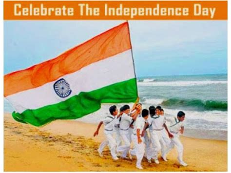 Mba Day In India by Independence Day To Be Celebrated Across Schools And