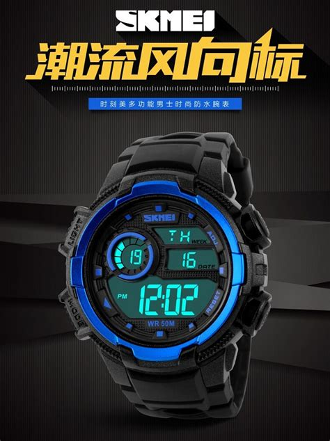 Jam Tangan Sporty Led Murah skmei jam tangan sporty digital pria dg1113 black blue