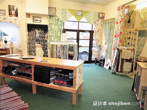 curtain shop com 窗帘专卖店装修效果图欣赏 设计本装修效果图