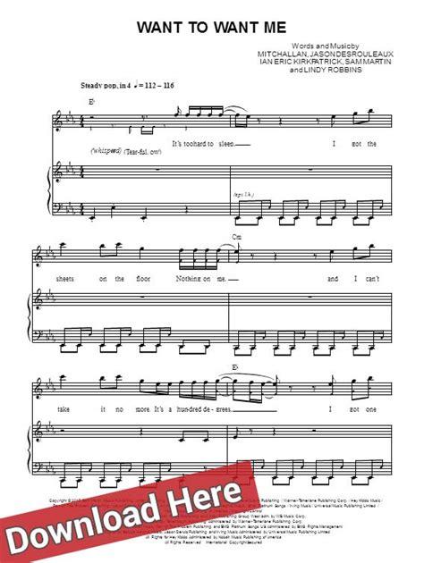 piano tutorial wiggle trumpets jason derulo piano sheet music free jason