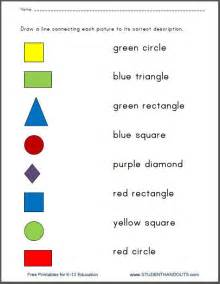 color trivia colors and shapes quiz free pre k and kindergarten