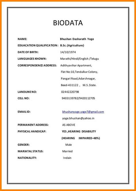 marriage resume format for doc 5 biodata format for marriage edu techation