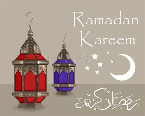 ramadan kareem greeting card template ramadan kareem greeting card with lanterns template for