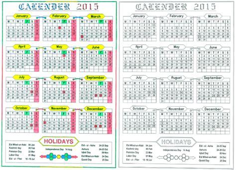 Arabic Calendar 2015 Arabic Calendar 2016 Calendar Template 2016