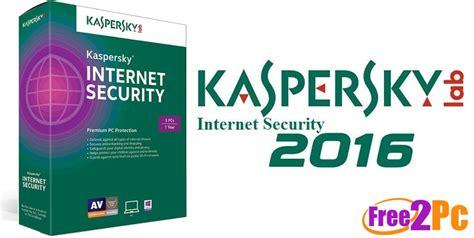 Kapersky Security kaspersky security 2016 plus key