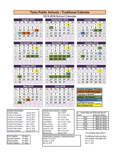 Boston School Calendar School Calendar 2016 2017 Calendar With Holidays