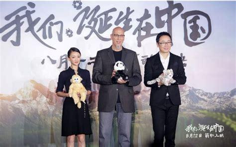 china film insider anthropomorphic china film insider