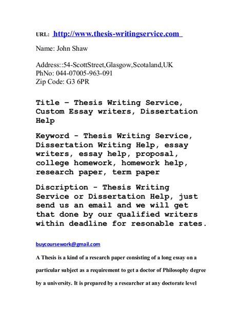 Custom Essay Meister by Custom Essay Meister Discount Code