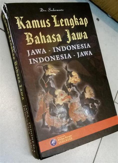 Kamus Kelompok Kata Bahasa Korea Indonesia Korea M417 kamus bahasa belanda bahasa indonesia the knownledge