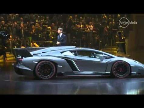 4 Million Dollar Lamborghini Epic 4 5 Million Dollar Lamborghini Veneno