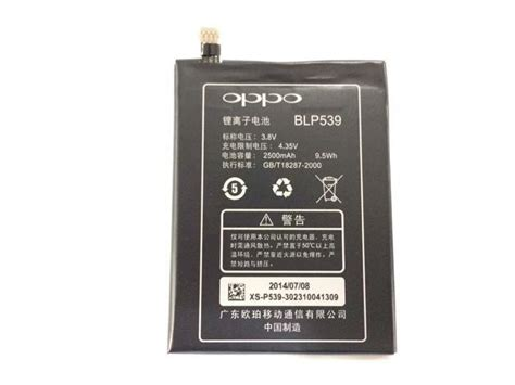 Sparepart Oppo oppo find 5 x909 x909t blp539 2500ma end 7 16 2019 1 15 pm