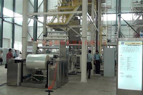 china film equipment guangdong jinming 3 layer coextrusion infusion bag blown