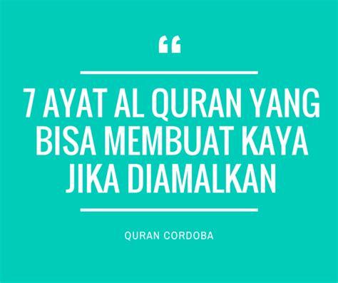 Indeks Al Quran Cara Mencari Ayat Al Quran Arkola subhanalloh 7 ayat alquran ini bisa membuat kaya jika diamalkan