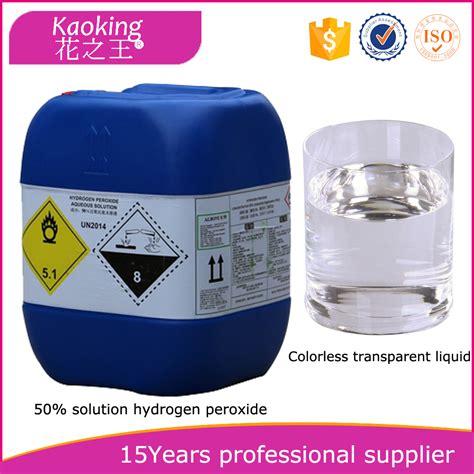 perossido di idrogeno 35 grado alimentare acqua ossigenata 30 all ingrosso acquista i