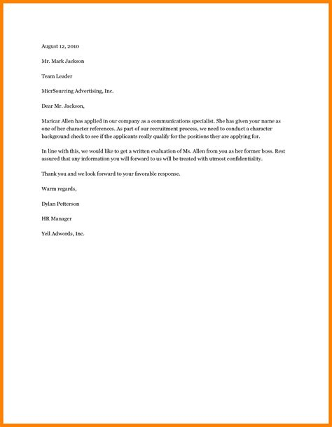 character reference letter template for friend 28 images