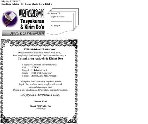 membuat undangan tasyakuran kaffah advertising kumpulan undangan tasyakuran