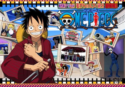 anime pirates haki guide boss luffy historical special one piece wiki fandom