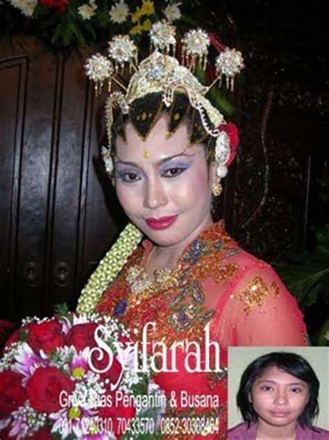 Lu Wedding Harga Lebih Murah griya rias pengantin kebaya surabaya rias pengantin