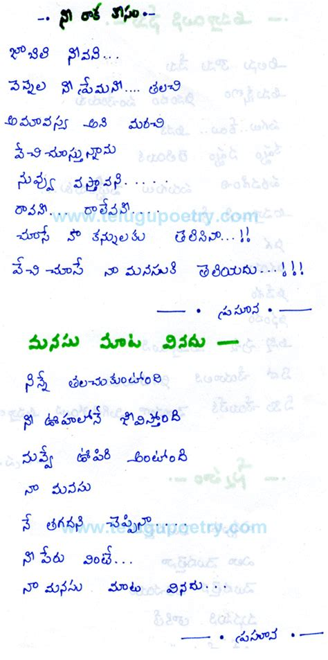 up letters in telugu up letters in telugu 28 images beginer letter in