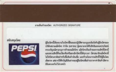 Makro Gift Card - gift card member card makro thailand department store col th makro 01