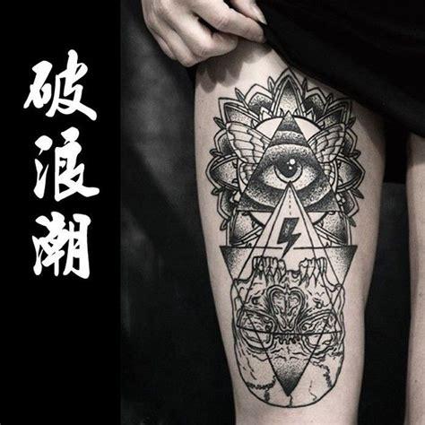 tattoo air mata 599 best tattoo body art images on pinterest body mods
