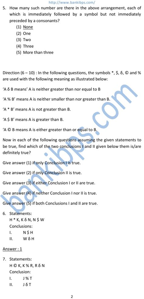 paper pattern ibps clerk 2015 ibps clerical exam question paper