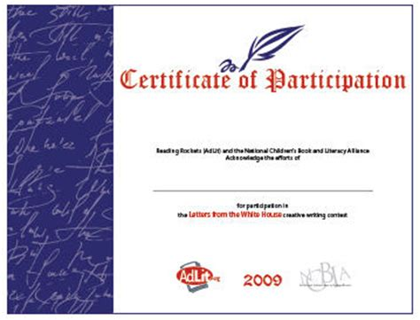 pattern for quiz competition certificate format quiz competition gallery certificate