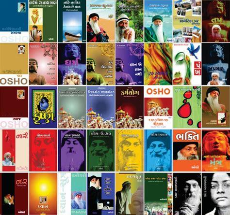 osho best books best seller books of osho set of 40 books gujaratibooks
