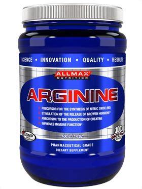 Ultimate Nutrition Glutapure 400gr Un Gluta 400 Gr arginine 400 gr allmax nutrition