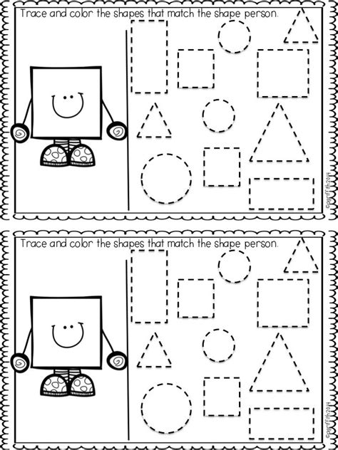 printable kindergarten journal free printable kindergarten math journals one two three